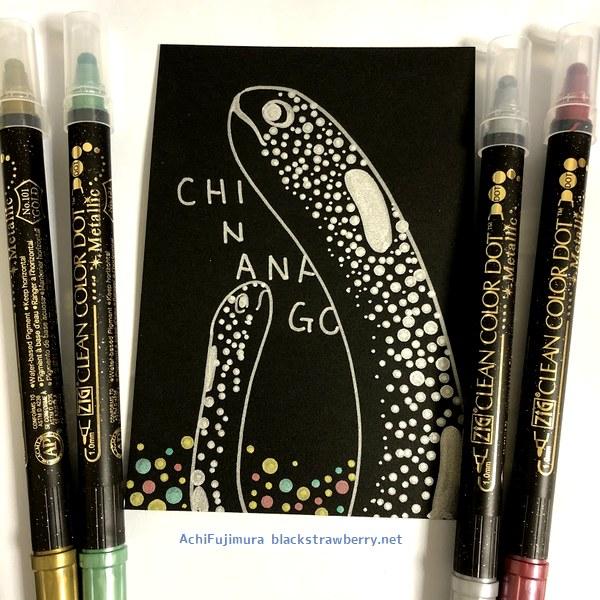 ZIGクリーンカラードットメタリックで描いたチンアナゴ