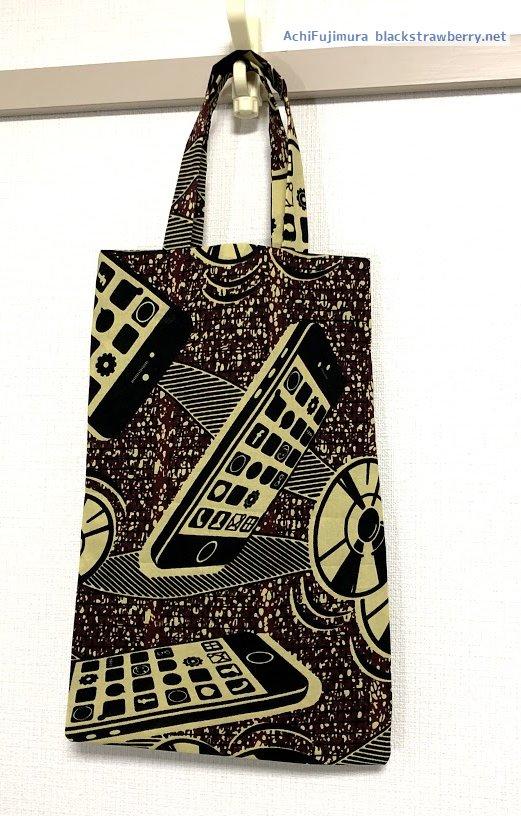 アフリカ布で作った手提げバッグ